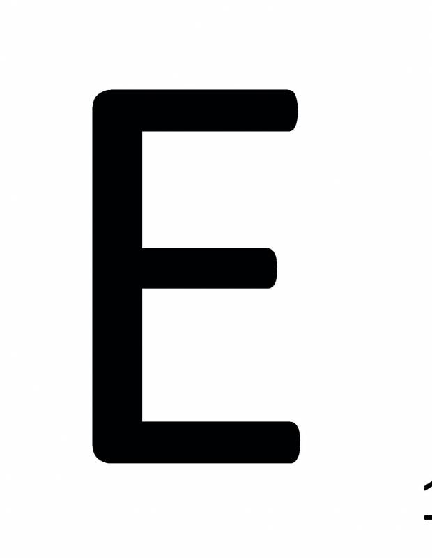 Carrelage scrabble lettre E 10 x 10 cm - LE0804005